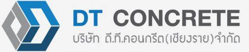 dt concrete light logo