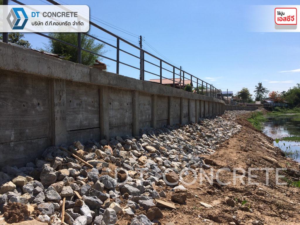 กำแพงกันดิน โดยใช้ผนังกันดินสำเร็จรูป